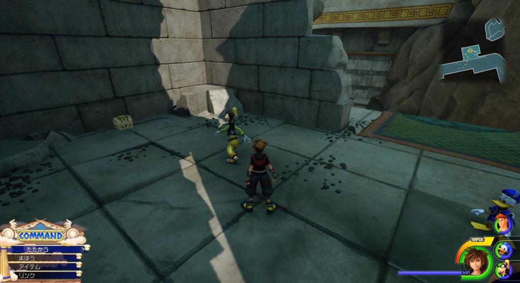 キングダムハーツ3(KH3)のオリンポスに設置されている宝物リスト(宝箱)のメガポーションです。