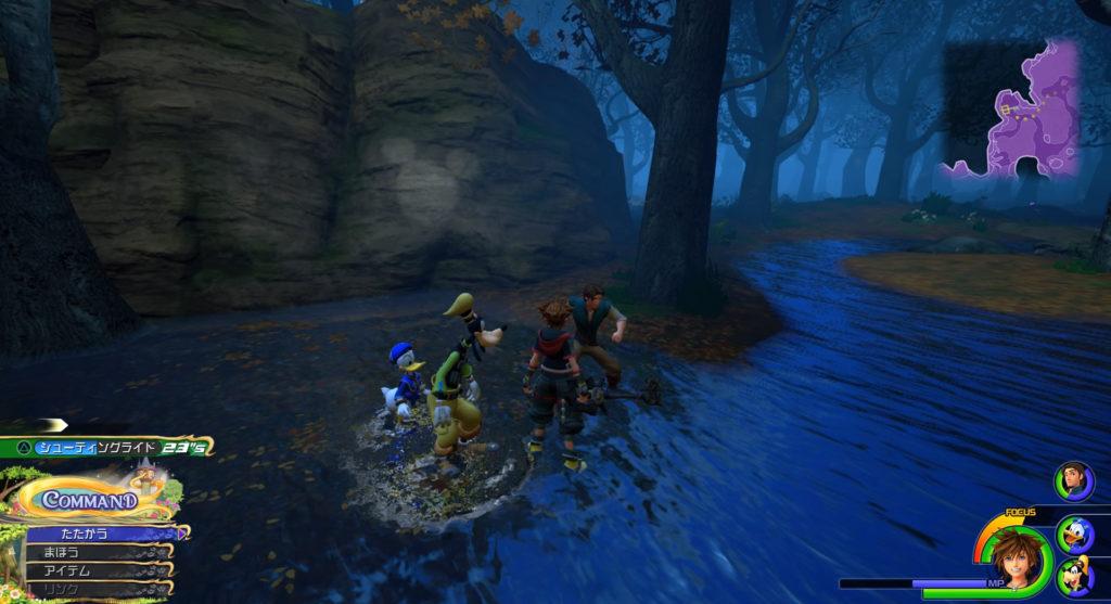 キングダムハーツ3(KH3)のワールド『キングダム・オブ・コロナ(森/沼)』で発見可能な幸運のマーク②です。