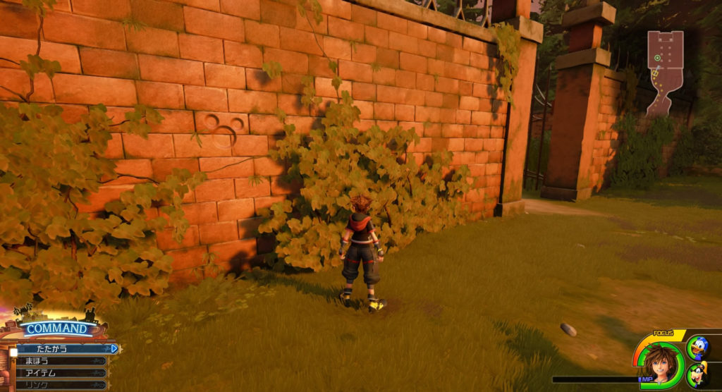 キングダムハーツ3(KH3)のトワイライトタウン(屋敷前)で発見できる幸運のマーク⑨です。