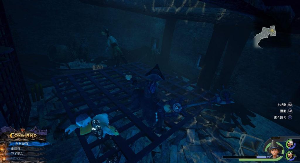 キングダムハーツ3(KH3)のワールド『ザ・カリビアン』で回収可能なコズミックアーツです。