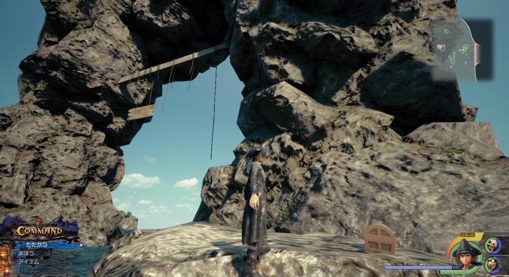 キングダムハーツ3(KH3)のワールド『ザ・カリビアン』で回収可能な風水カフスです。