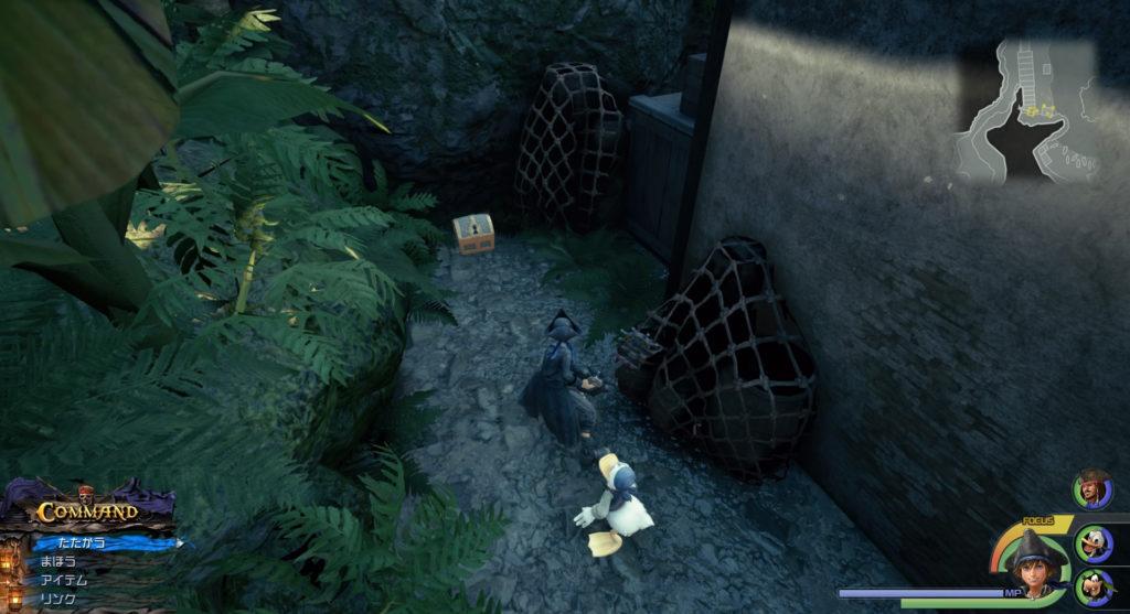 キングダムハーツ3(KH3)のワールド『ザ・カリビアン』で回収可能なハイエーテルです。