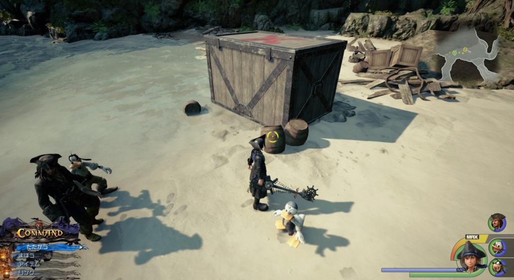 キングダムハーツ3(KH3)のワールド『ザ・カリビアン』で回収可能なCast Out to Seaです。
