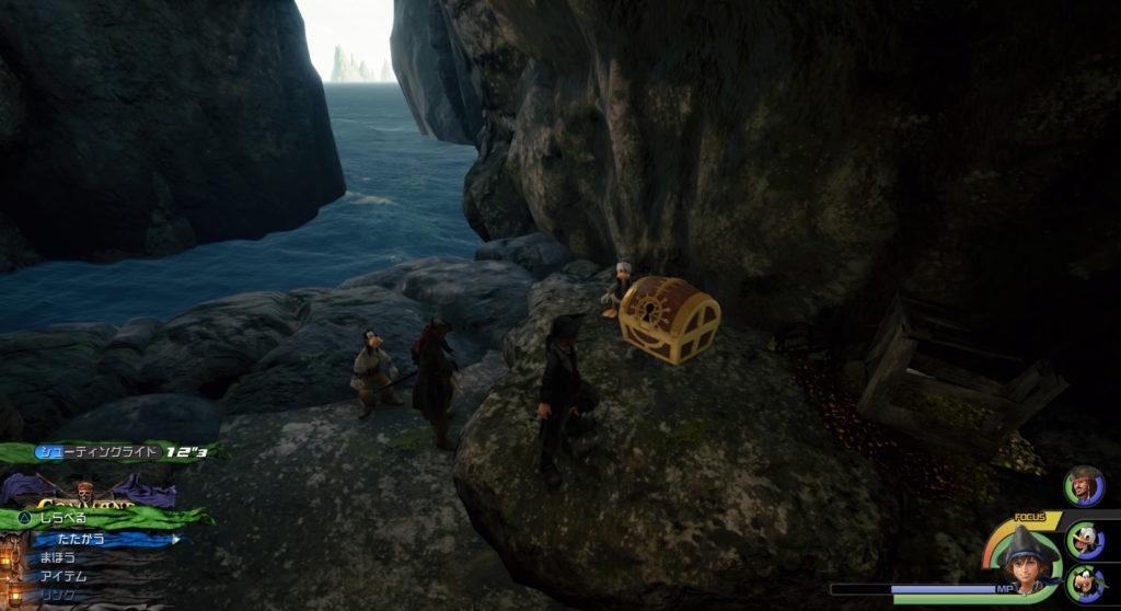 キングダムハーツ3(KH3)のワールド『ザ・カリビアン』で回収可能な棘岩の島の地図です。
