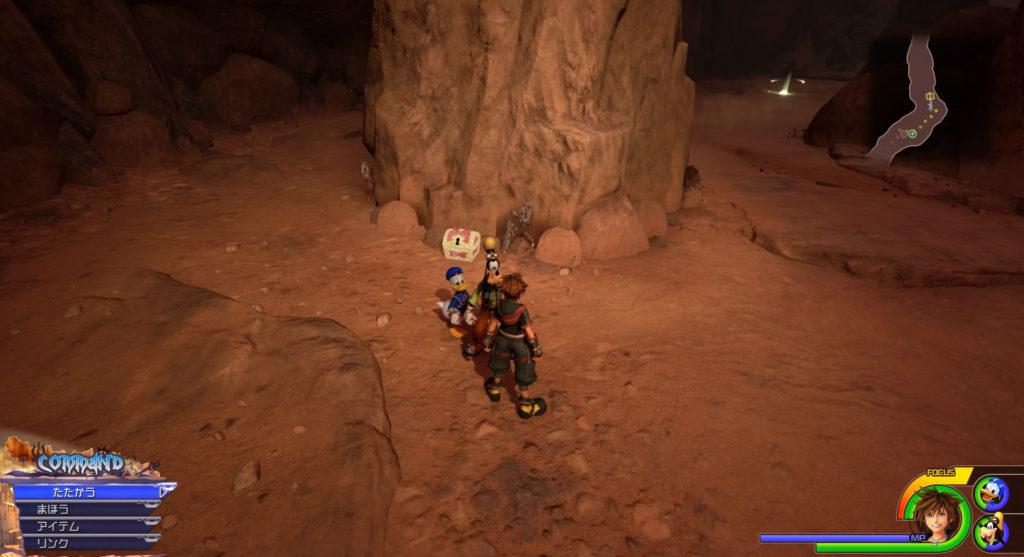 キングダムハーツ3(KH3)のキーブレード墓場で回収可能なコズミックベルトです。