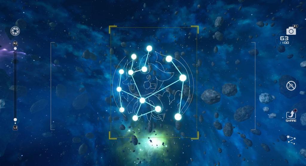 キングダムハーツ3(KH3)のミスティストリームで撮影可能な星座のインプ座です。