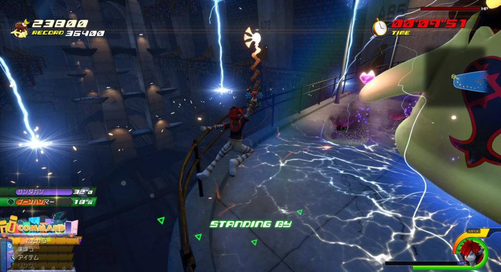 キングダムハーツ3(KH3)のセブンプリンズミッション『バナナプリン』の攻略画像です。