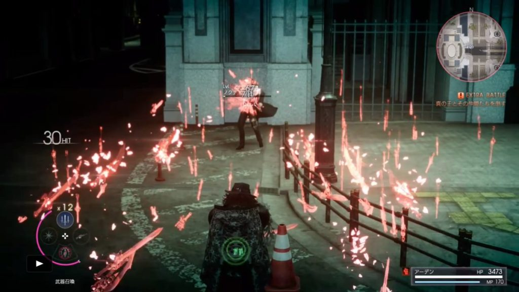 エピソードアーデンのエンドコンテンツ『EXTRA BATTLE(エクストラバトル)』の後半の立ち回りに関するイメージ画像です。