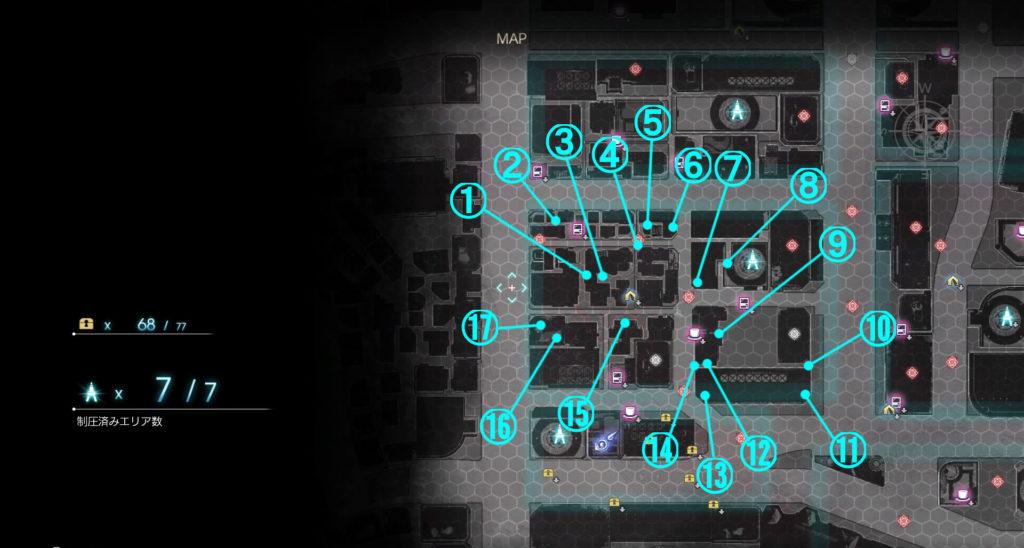 DLC『エピソードアーデン』の『C地区』に関する全体マップです。