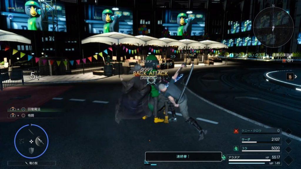 FF15のエクストラクエスト『漆黒の来訪者』の戦闘に関するイメージ画像です。