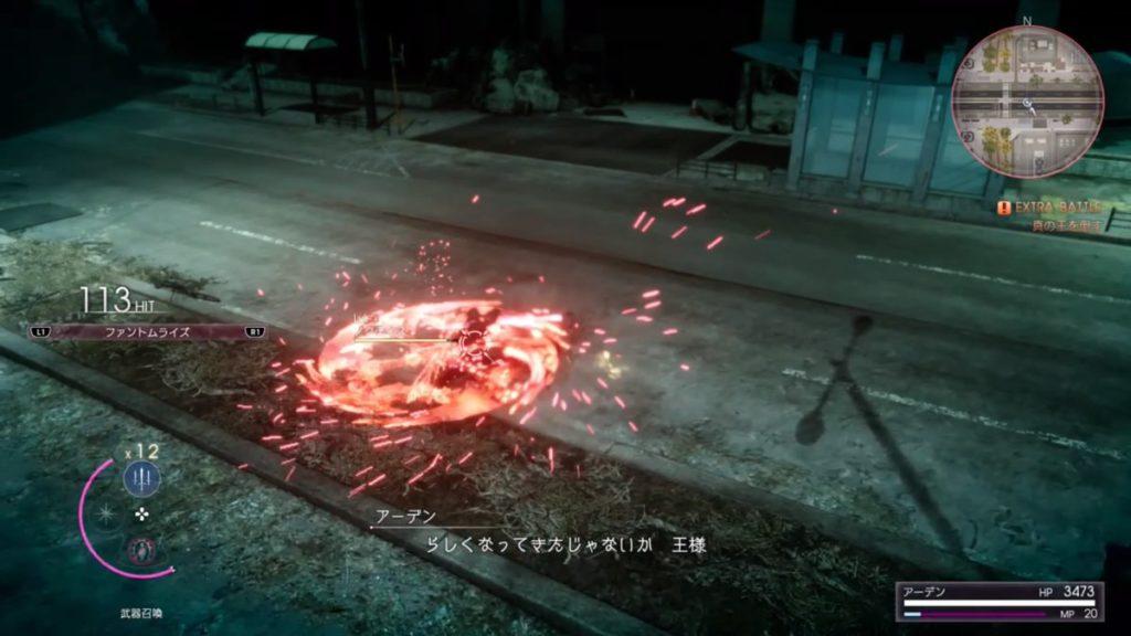 エピソードアーデンのエンドコンテンツ『EXTRA BATTLE(エクストラバトル)』の前半の立ち回りに関するイメージ画像です。