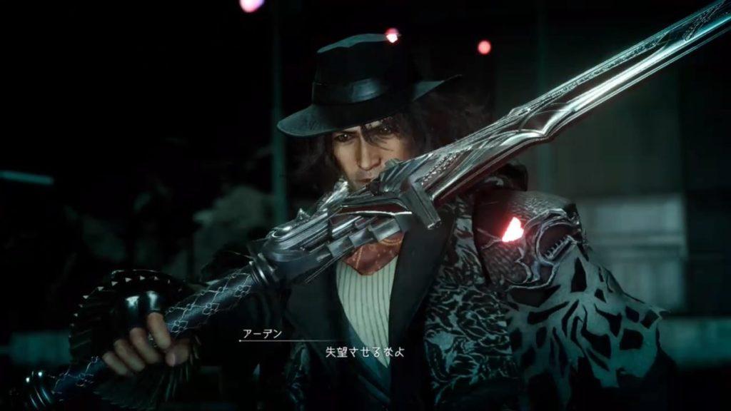 DLC『エピソードアーデン』のメインクエストクリア後の特典に関するイメージ画像です。