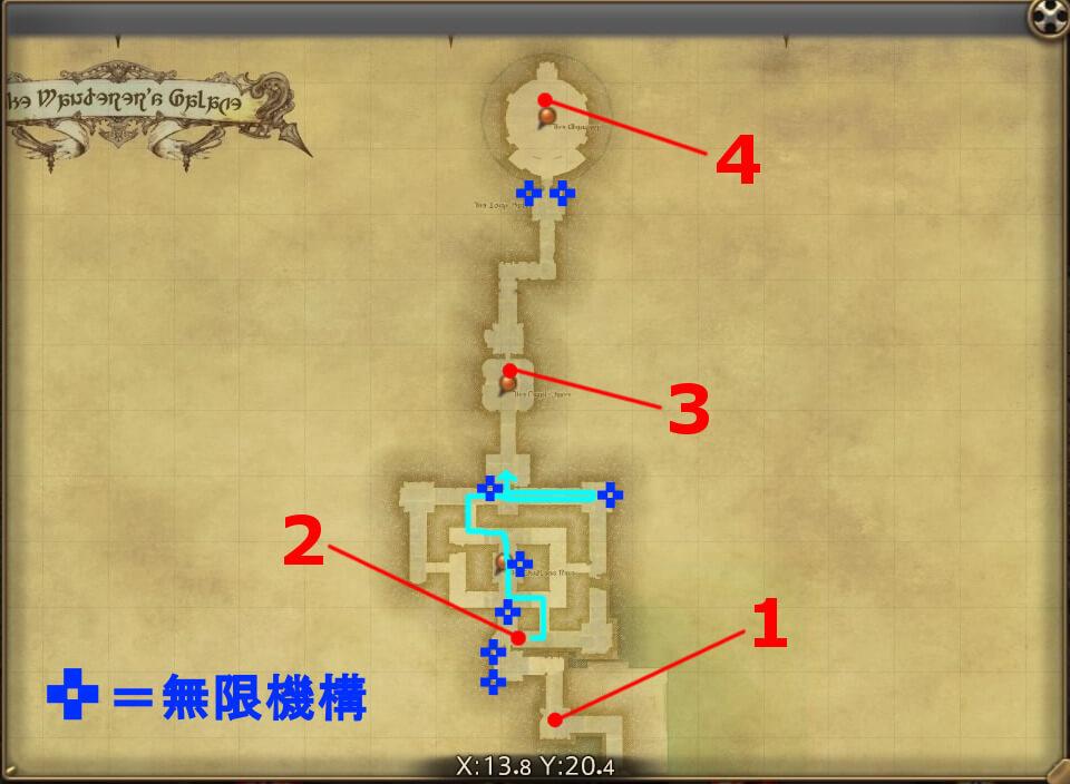 FF14のダンジョン『旅神聖域 ワンダラーパレス(後半)』の全体マップです。