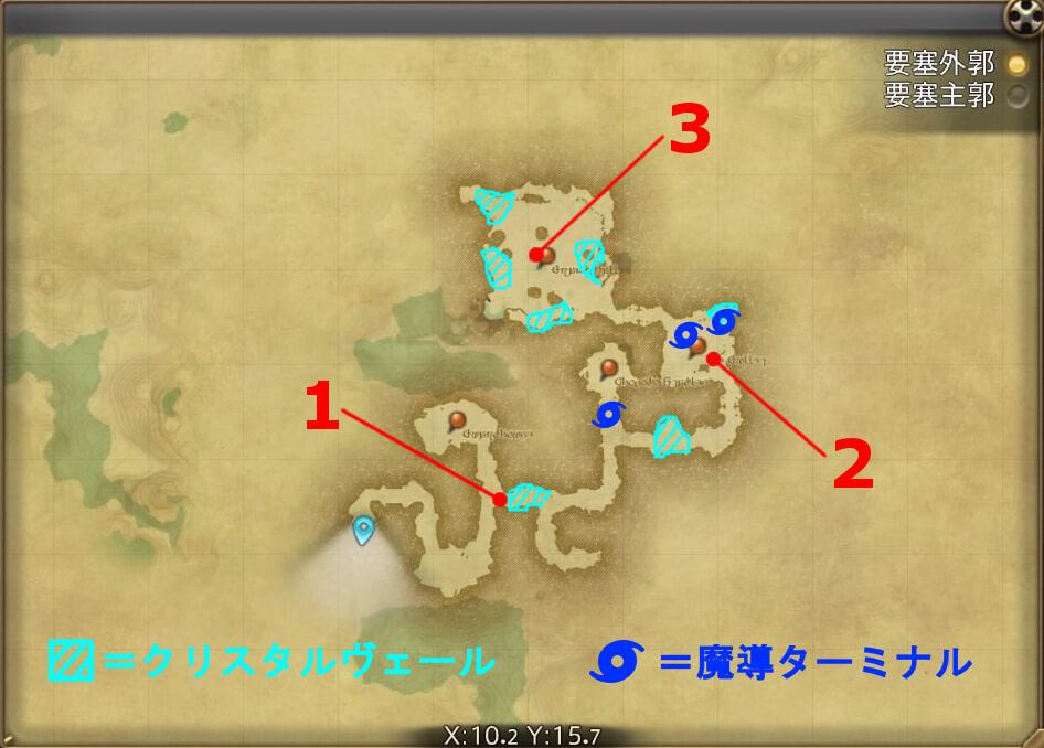 FF14のダンジョン『掃討作戦 ゼーメル要塞(要塞外郭)』の全体マップです。