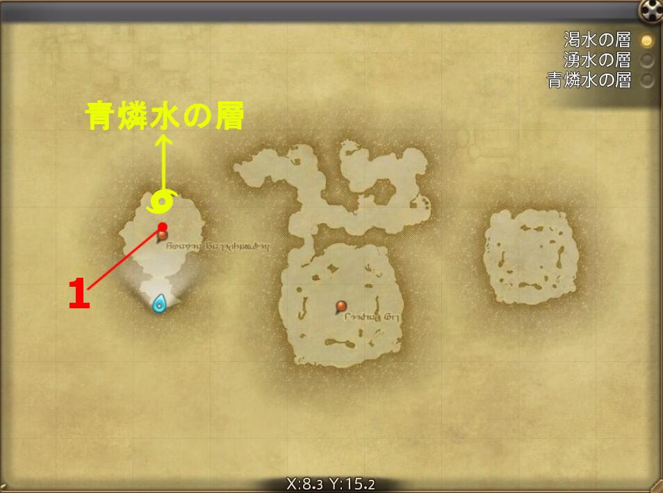 FF14のダンジョン『流砂迷宮 カッターズクライ(渇水の層:後半)』の全体マップです。