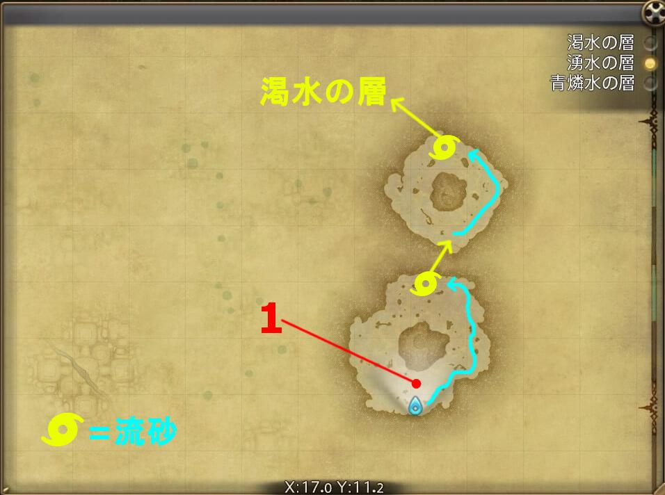 FF14のダンジョン『流砂迷宮 カッターズクライ(湧水の層)』の全体マップです。