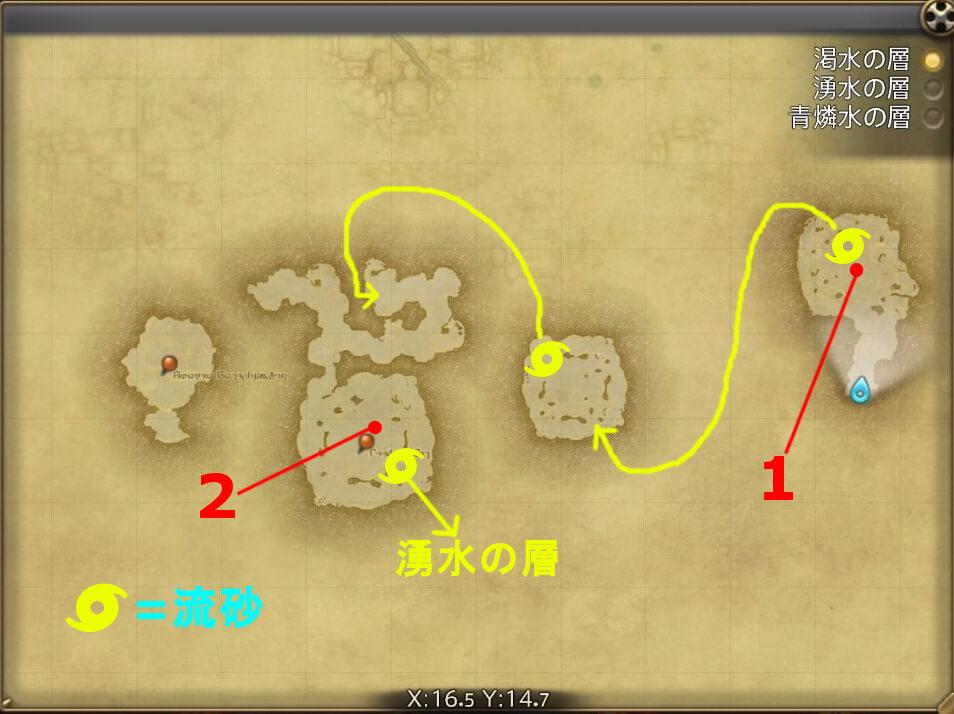 FF14のダンジョン『流砂迷宮 カッターズクライ(渇水の層:前半)』の全体マップです。