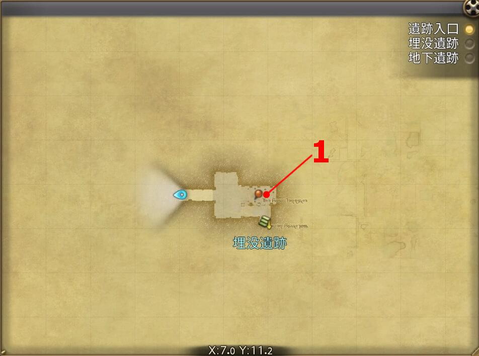 FF14のダンジョン『遺跡探索 カルン埋没寺院(遺跡入口)』の全体マップです。