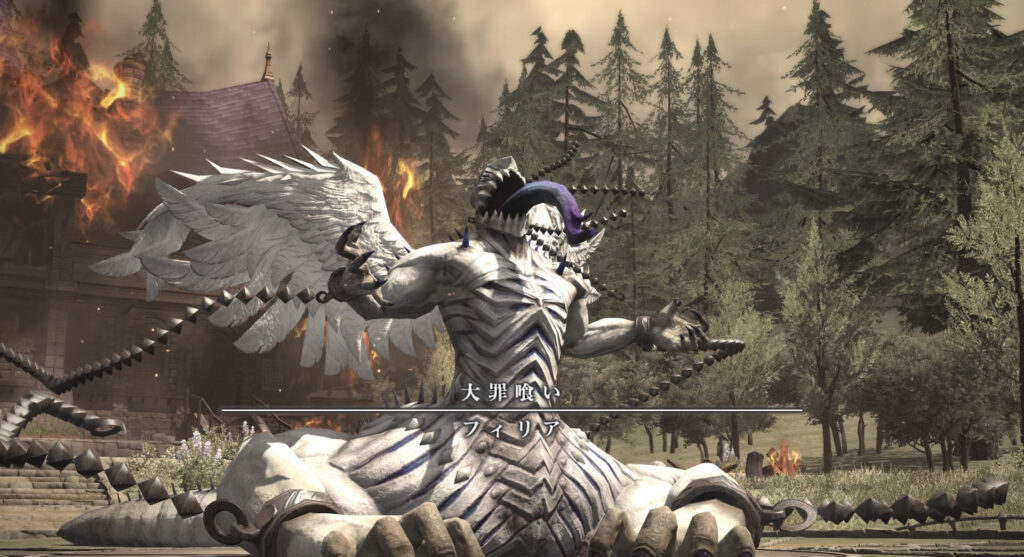 FF14の漆黒ヴィランズ(5.0)で追加されたダンジョン『殺戮郷村 ホルミンスター』に出現するボス『フィリア』のイメージ画像です。