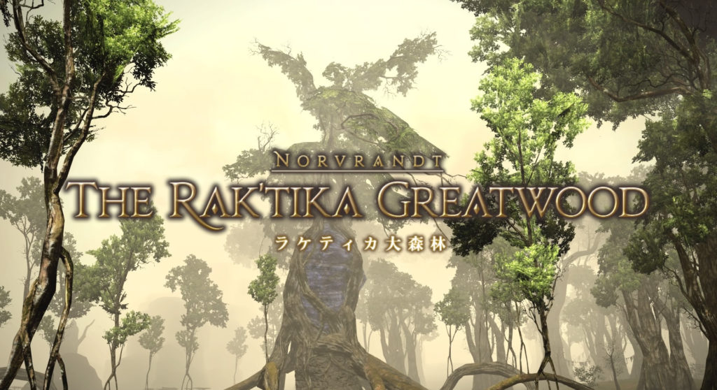 FF14のバイカラージェムで交換可能な漆黒エリア『ラケティカ大森林』のイメージ画像です。
