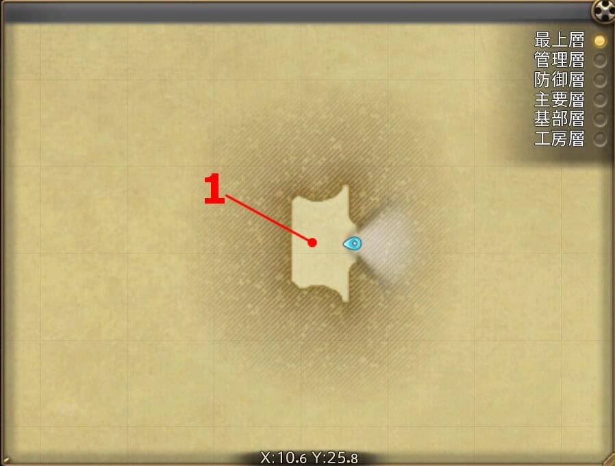 FF14のダンジョン『最終決戦 魔導城プラエトリウム』の最上層(後半)の全体マップです。