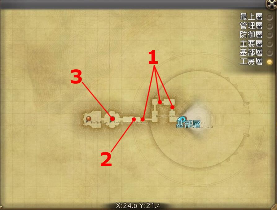 FF14のダンジョン『最終決戦 魔導城プラエトリウム』の工房層の全体マップです。