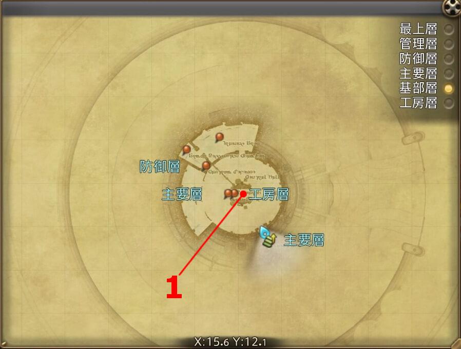FF14のダンジョン『最終決戦 魔導城プラエトリウム』の基部層(後半)の全体マップです。