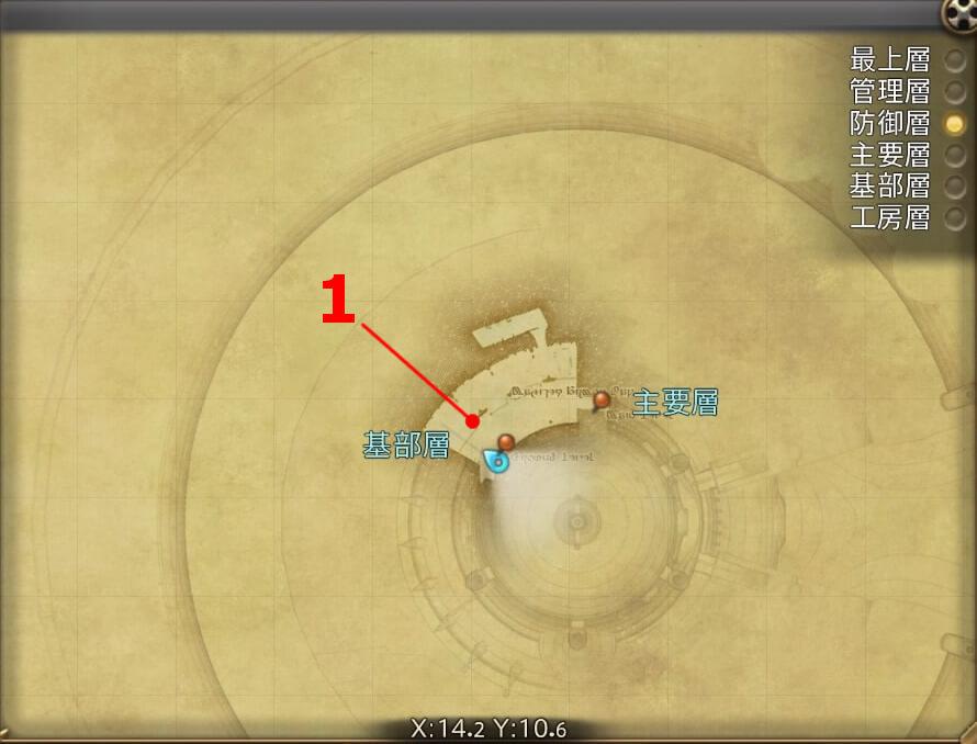 FF14のダンジョン『最終決戦 魔導城プラエトリウム』の防御層(後半)の全体マップです。