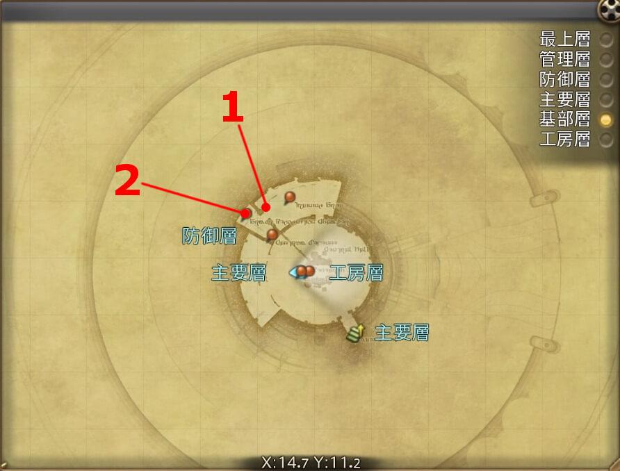 FF14のダンジョン『最終決戦 魔導城プラエトリウム』の基部層(前半)の全体マップです。