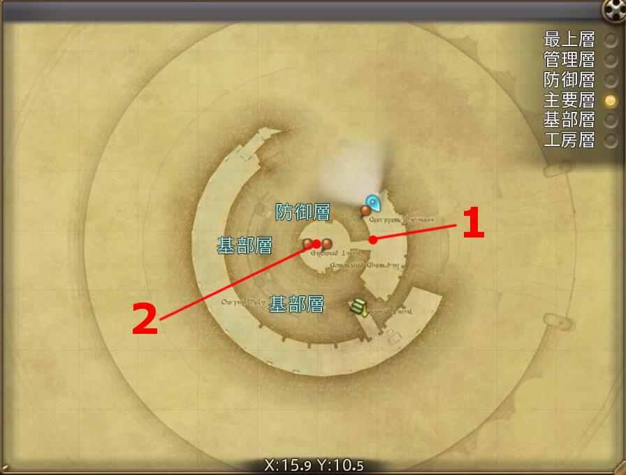 FF14のダンジョン『最終決戦 魔導城プラエトリウム』の主要層の全体マップです。