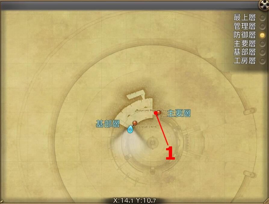 FF14のダンジョン『最終決戦 魔導城プラエトリウム』の防御層(前半)の全体マップです。