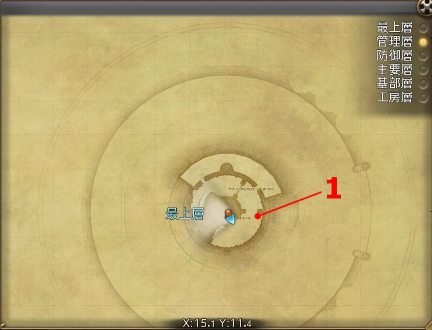 FF14のダンジョン『最終決戦 魔導城プラエトリウム』の管理層の全体マップです。