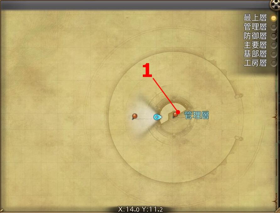 FF14のダンジョン『最終決戦 魔導城プラエトリウム』の最上層(前半)の全体マップです。