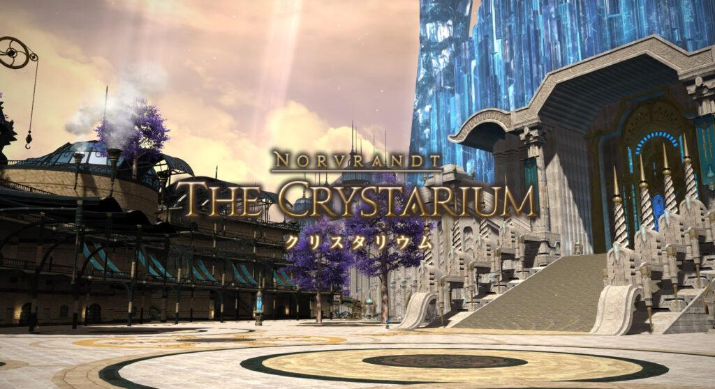 FF14のバイカラージェムで交換可能な漆黒エリア『クリスタリウム』のイメージ画像です。