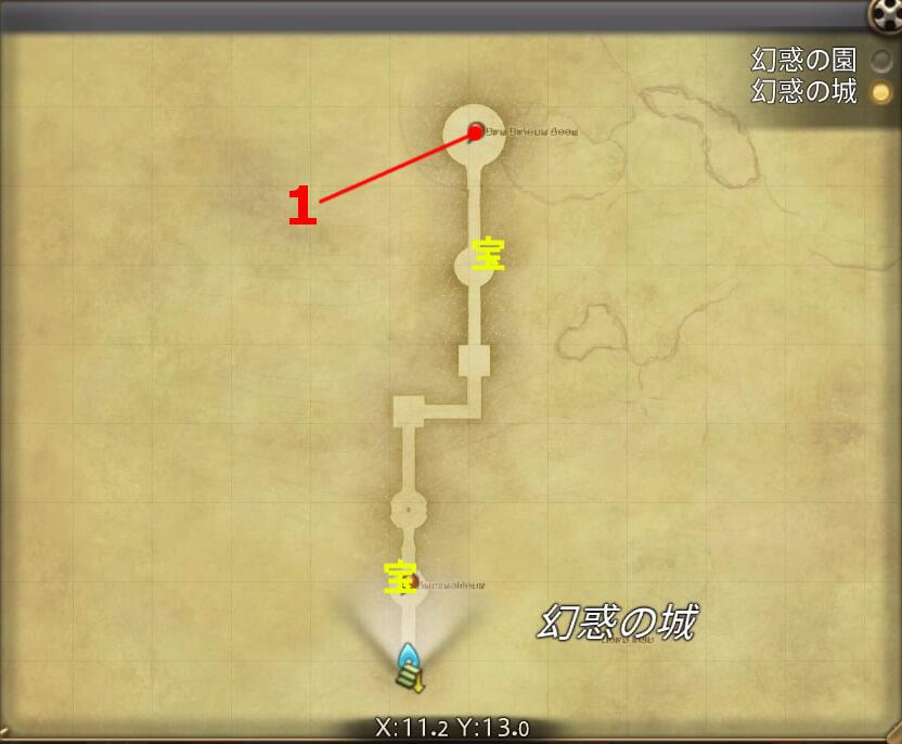 FF14の5.0ダンジョン『水妖幻園 ドォーヌ・メグ』の全体マップ(幻惑の城)です。
