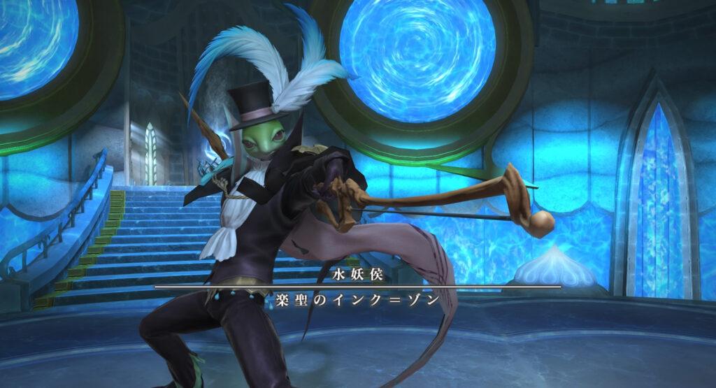 FF14の5.0ダンジョン『水妖幻園 ドォーヌ・メグ』に出現するボス『楽聖のインク=ゾン』のイメージ画像です。