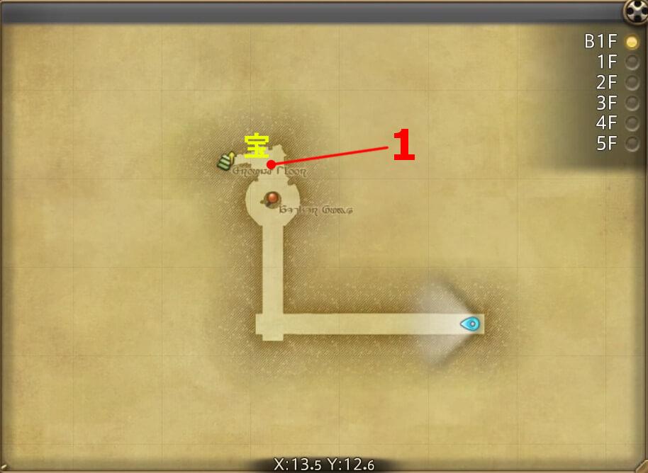 FF14のダンジョン『怪鳥巨塔 シリウス大灯台:B1F』の全体マップです。