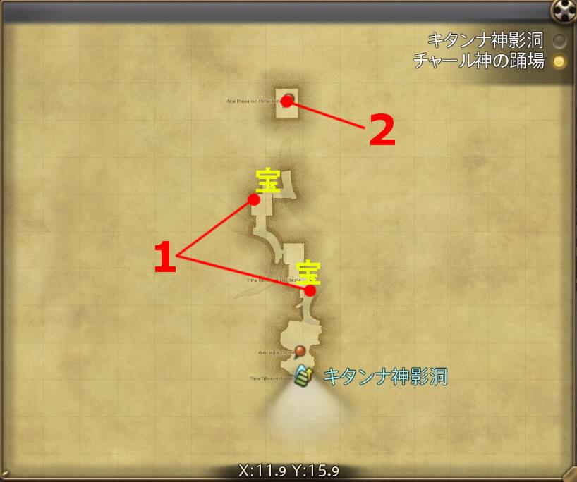 FF14の漆黒ダンジョン『古跡探索 キタンナ神影洞:チャール神の踊場』の全体マップです。