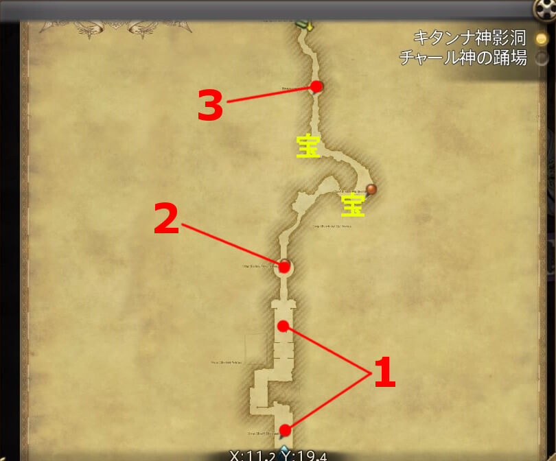 FF14の漆黒ダンジョン『古跡探索 キタンナ神影洞:内部洞窟』の全体マップです。
