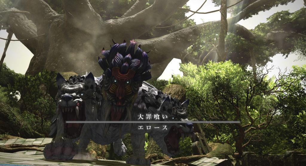 FF14のダンジョン『古跡探索 キタンナ神影洞』に出現するラスボス『エロース』のイメージ画像です。