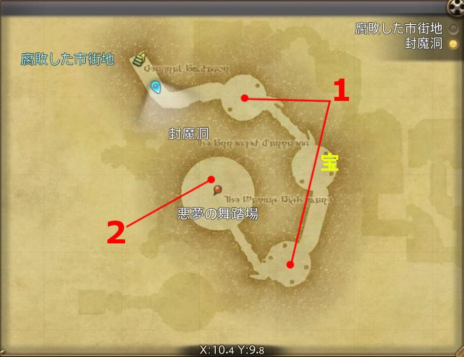 FF14のダンジョン『腐敗遺跡 古アムダプール市街:封魔洞』の全体マップです。