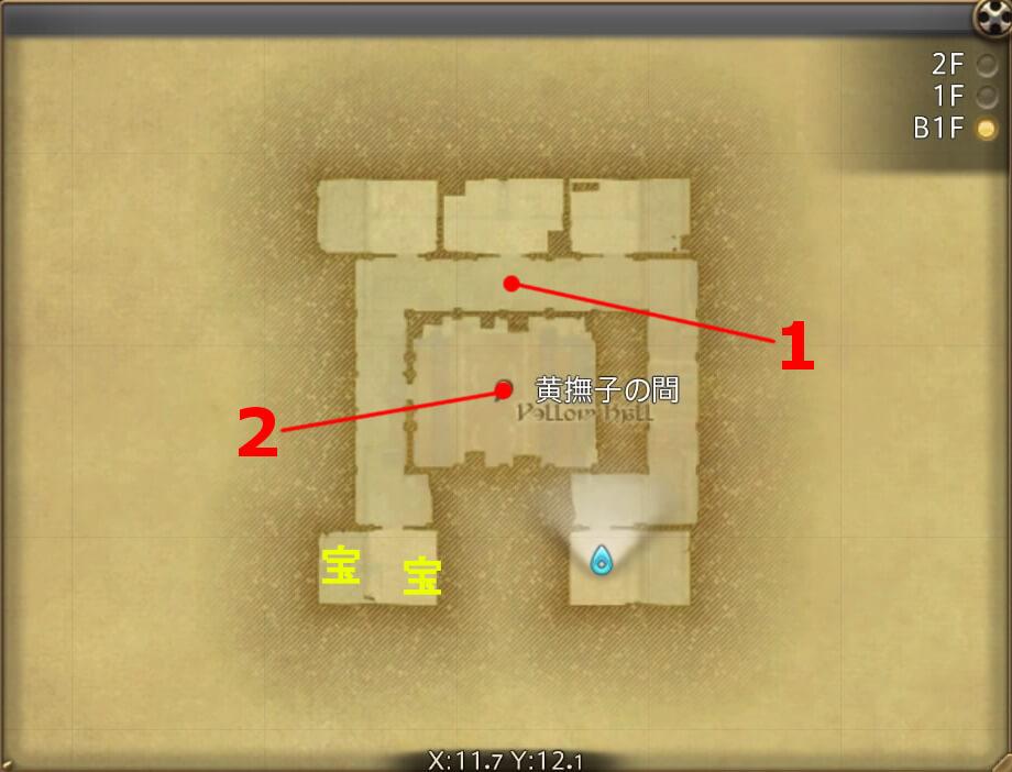 FF14のダンジョン『妖異屋敷 ハウケタ御用邸(ハード):B1F』の全体マップです。