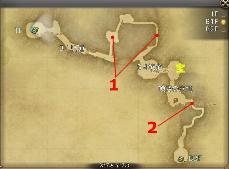FF14のダンジョン『騒乱坑道 カッパーベル銅山(ハード):B1F』の全体マップです。