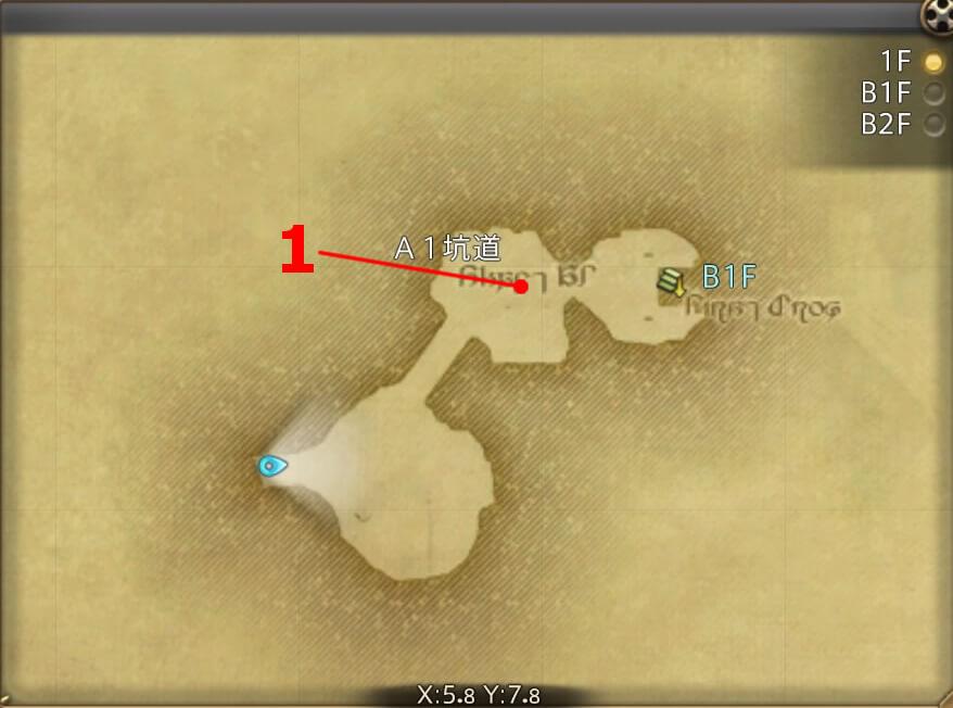 FF14のダンジョン『騒乱坑道 カッパーベル銅山(ハード):1F』の全体マップです。