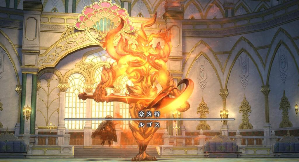 FF14のパッチ5.1ダンジョン『魔法宮殿 グラン・コスモス』に出現するボス『ルゴス』のイメージ画像です。