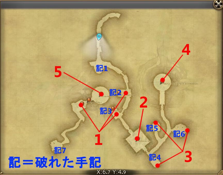 タムタラハードの全体マップ