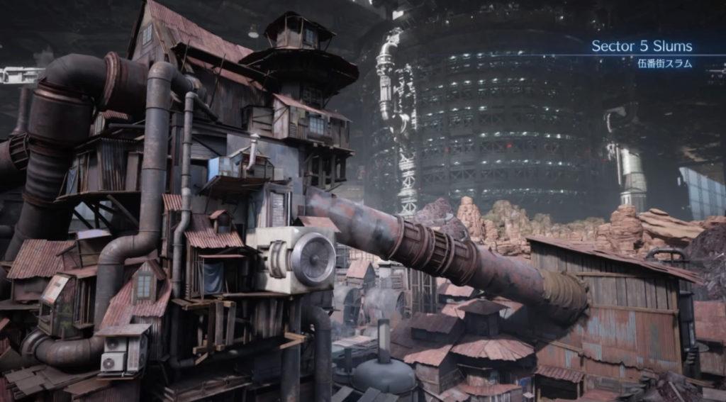 FF7リメイク『伍番街スラム』のマップと宝箱の場所一覧