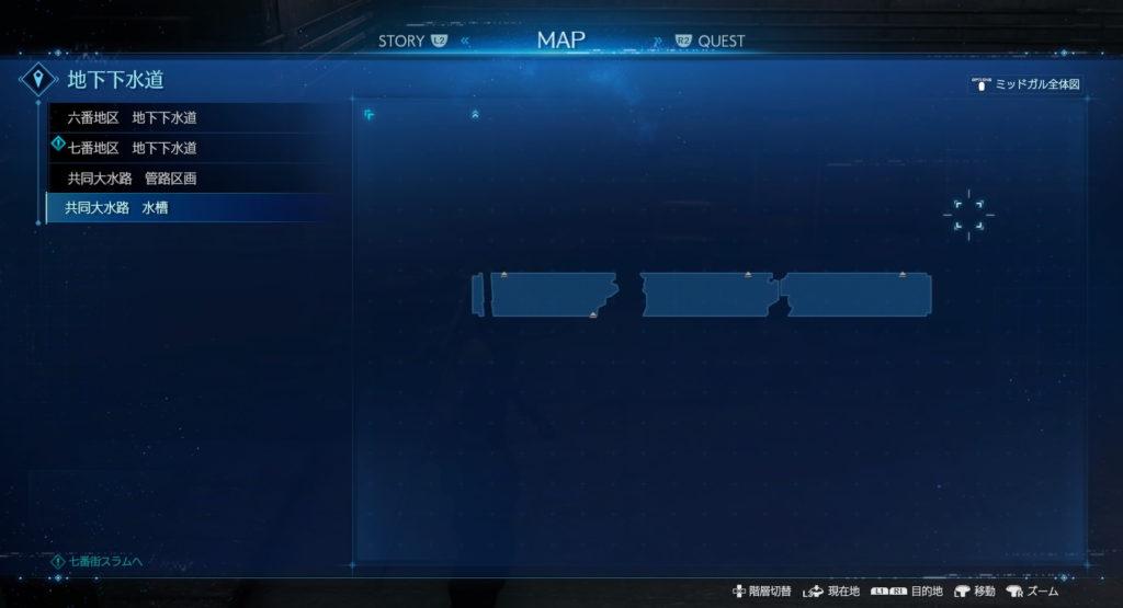 FF7リメイク『共同大水路:水槽』