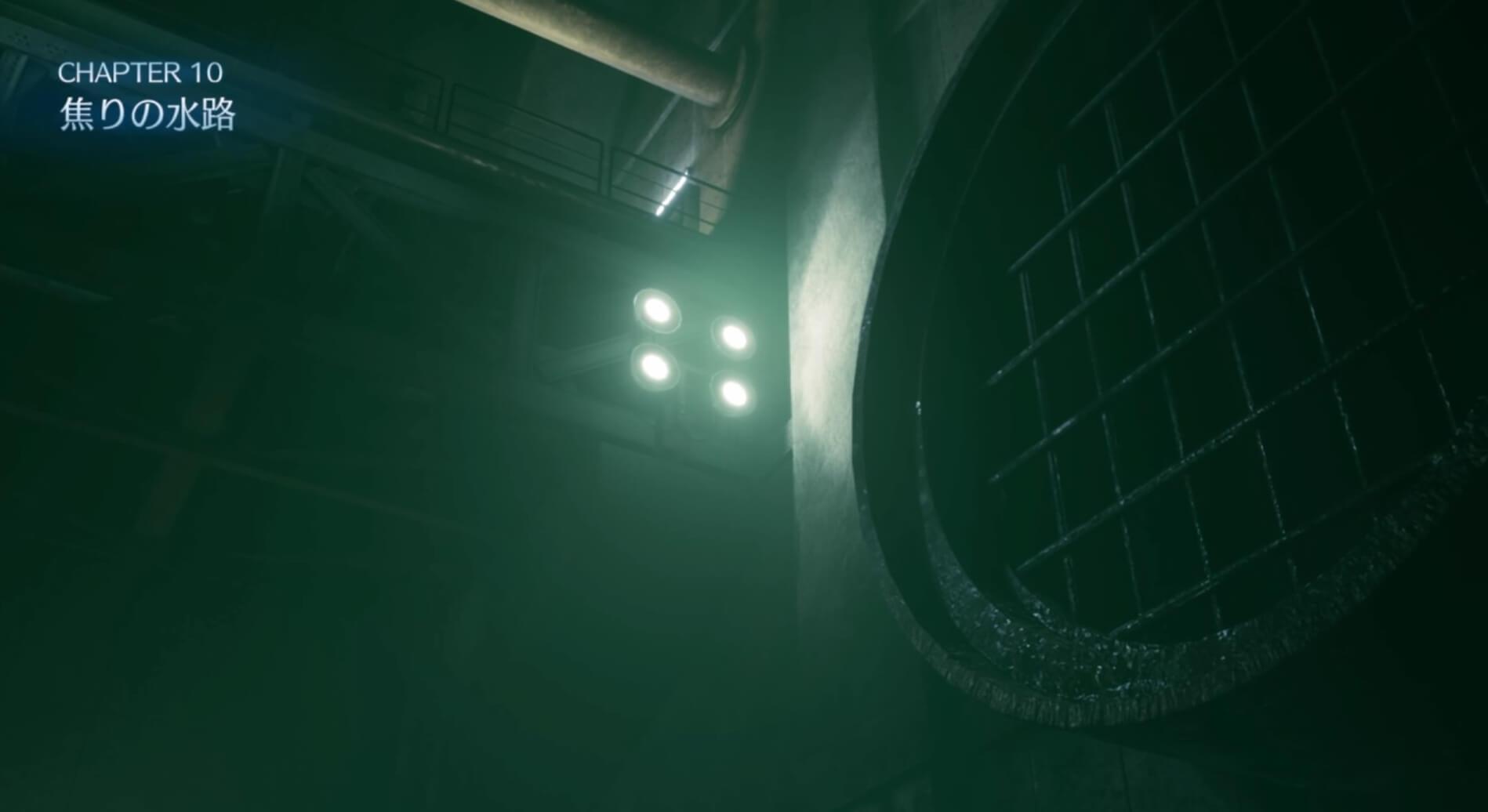 FF7リメイク『地下下水道』のマップと宝箱の場所一覧