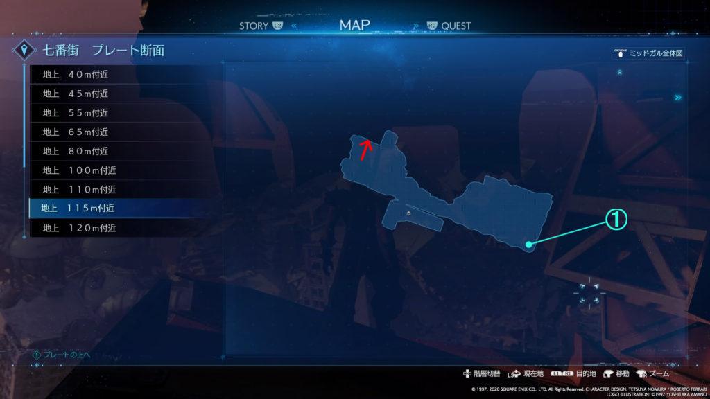 FF7リメイク『七番街 プレート断面:地上 115m付近』